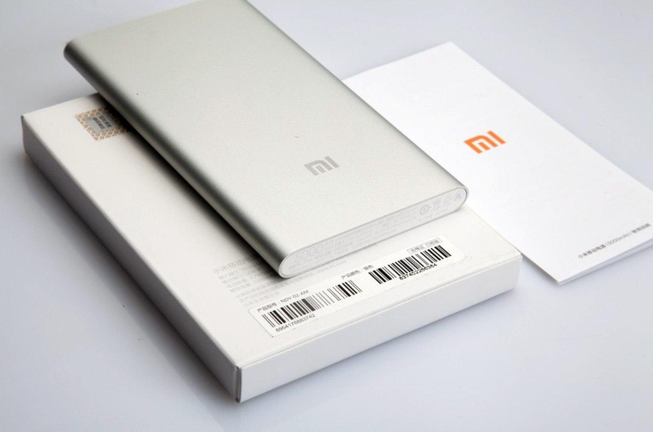 Портативное зарядное устройство Xiaomi Mi Power Bank 5.000 mAh
