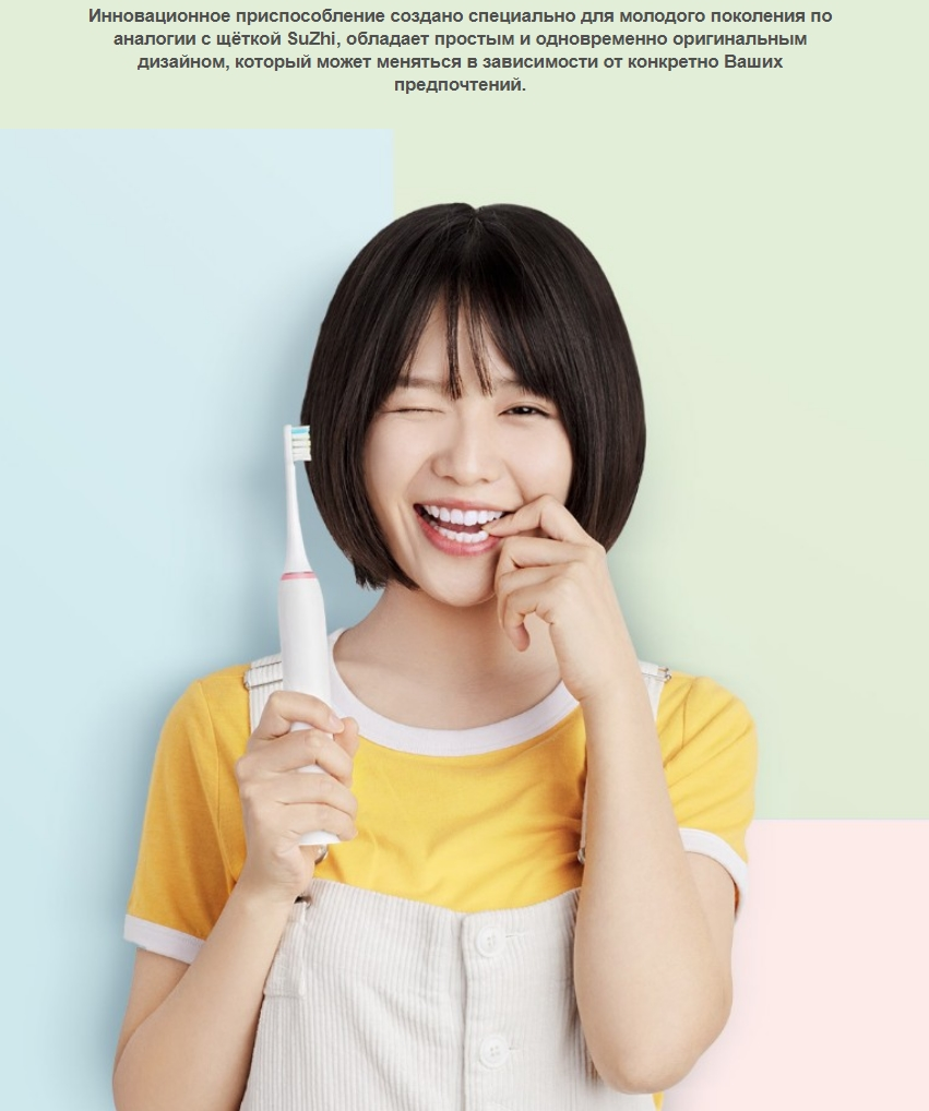 Электрическая зубная щетка детская Xiaomi MiJia Soocare X1 Youth Electric Toothbrus